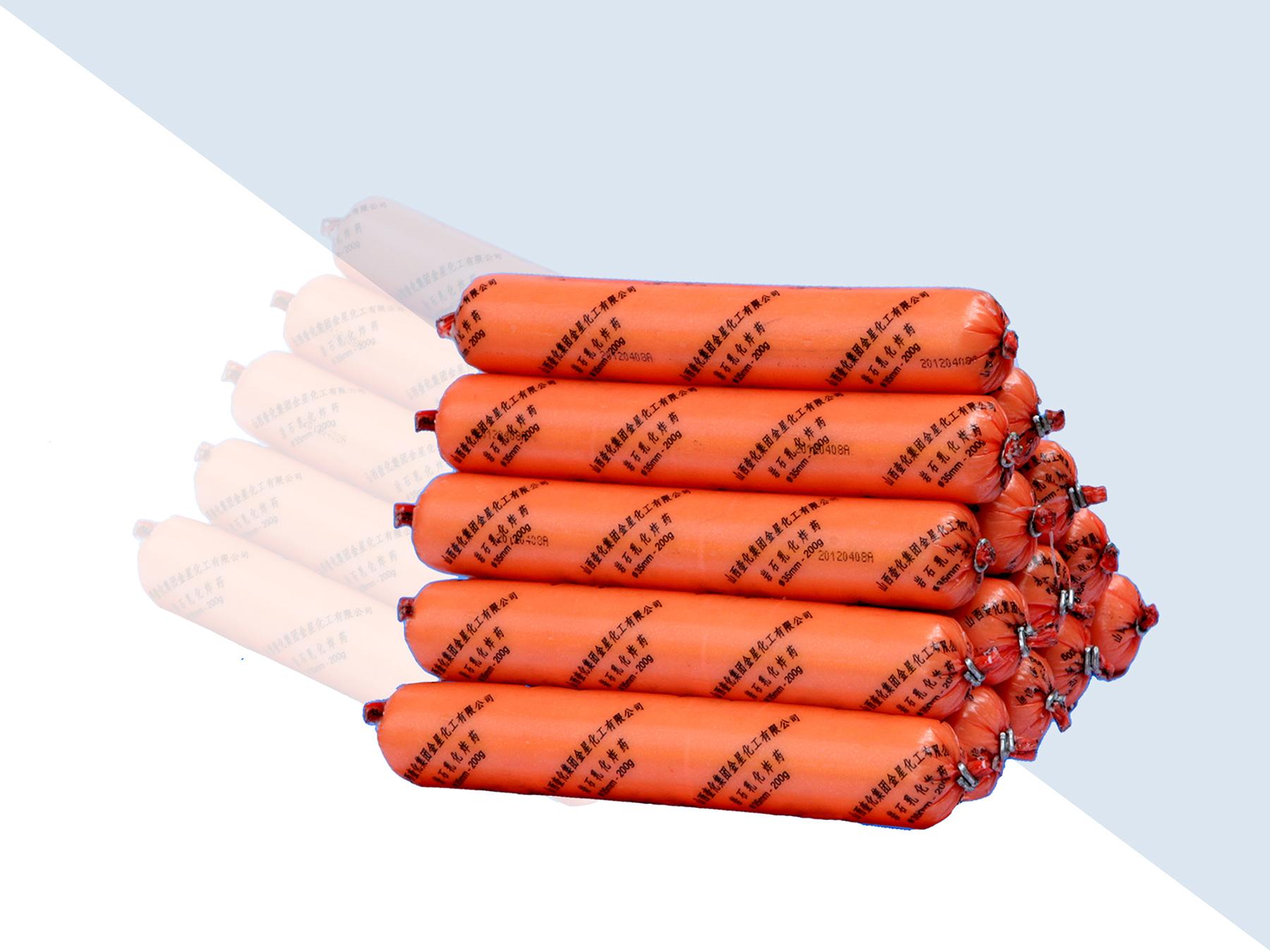胶状乳化炸药
